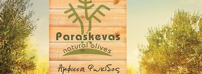 Paraskevas natural olives